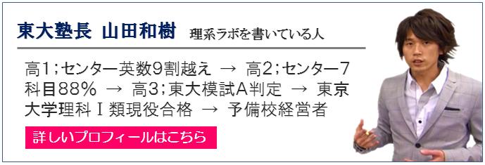 河合塾 東大模試 日程