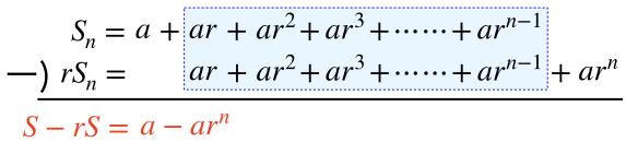 の 和 比 数列 等