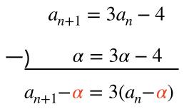 比 数列 化 等 式 漸